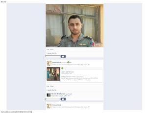 Hatem Deeb_Page_20
