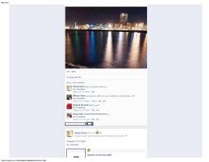 Hatem Deeb_Page_23