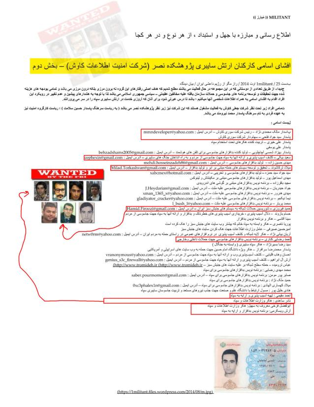 Iranian_Cyber_Army_Exposed_Names_NEW_0000 (1)