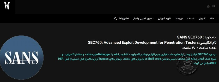 cyber security, iran hackers, SANS