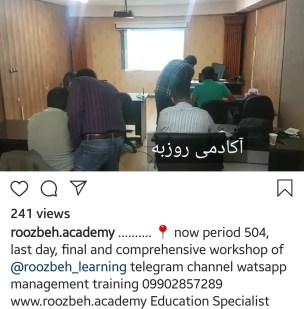 Screenshot_20190706-075619_Instagram