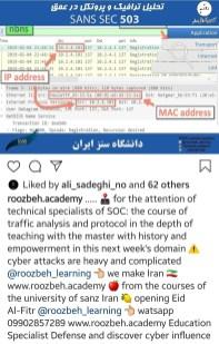 Screenshot_20190706-075654_Instagram