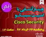 Cisco-Security1d3b