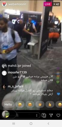 Screenshot_20190808-141643_Instagram