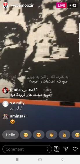Screenshot_20190808-142050_Instagram