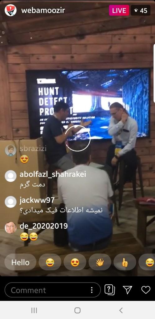 Screenshot_20190808-142653_Instagram