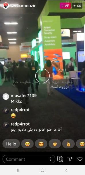 Screenshot_20190808-142740_Instagram