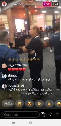 Screenshot_20190808-142839_Instagram