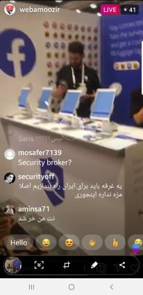 Screenshot_20190808-143329_Instagram