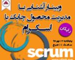 webinar-Scrum_0f046