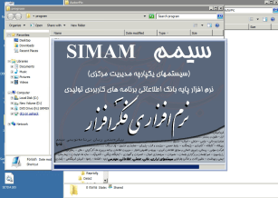 Screenshot20200812062054