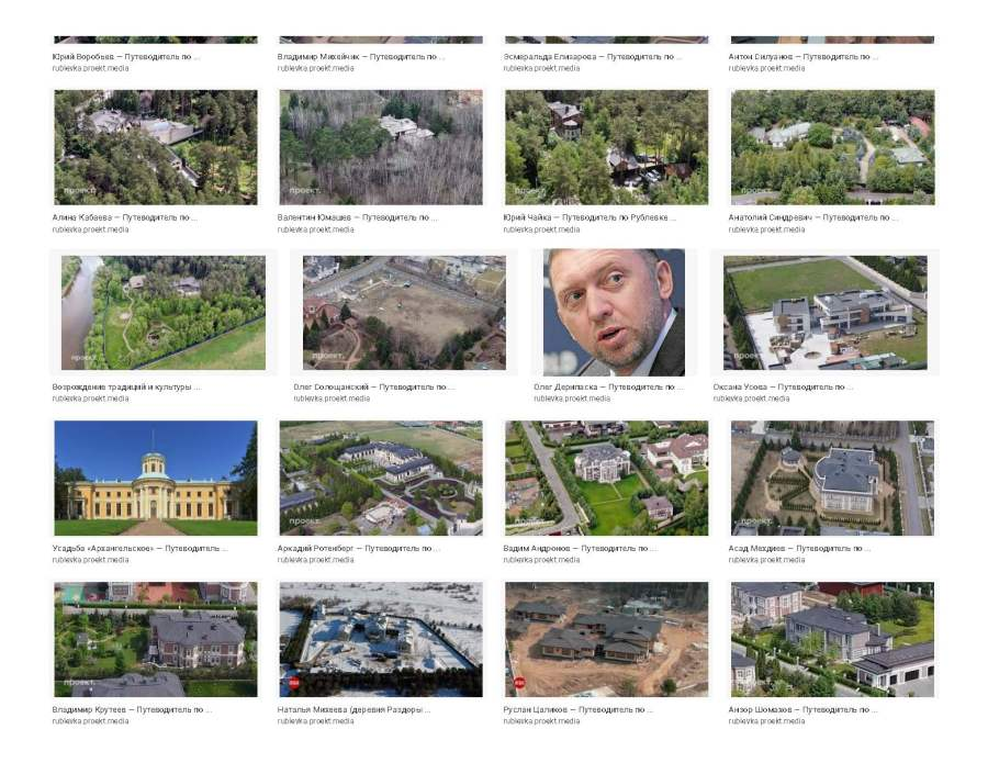 LifestylesoftheOligarchs-Putin'sRussia_Page_3