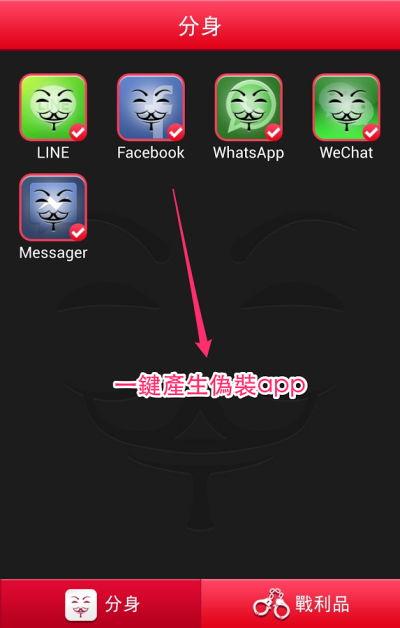 再看看看 App