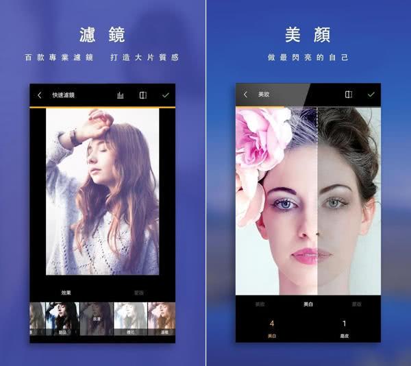 ToolWiz Photos App