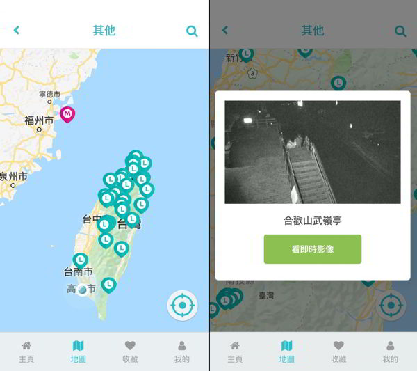 LOOK 即時影像 App