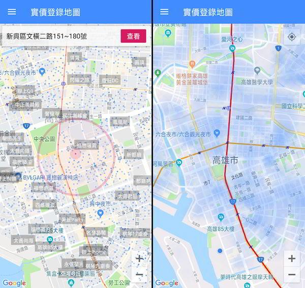 實價登錄地圖 App