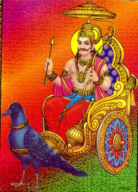 Remedy for Shani Dasha or Shani Dosha (Sade Sathi)