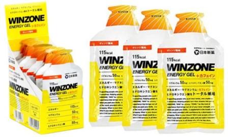 次世代型補給食 WINZONE ENERGY GEL 追加入荷!
