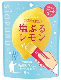 井村屋 ワンプッシュゼリー塩ぷるレモン