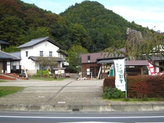 s-ryuseiHC03