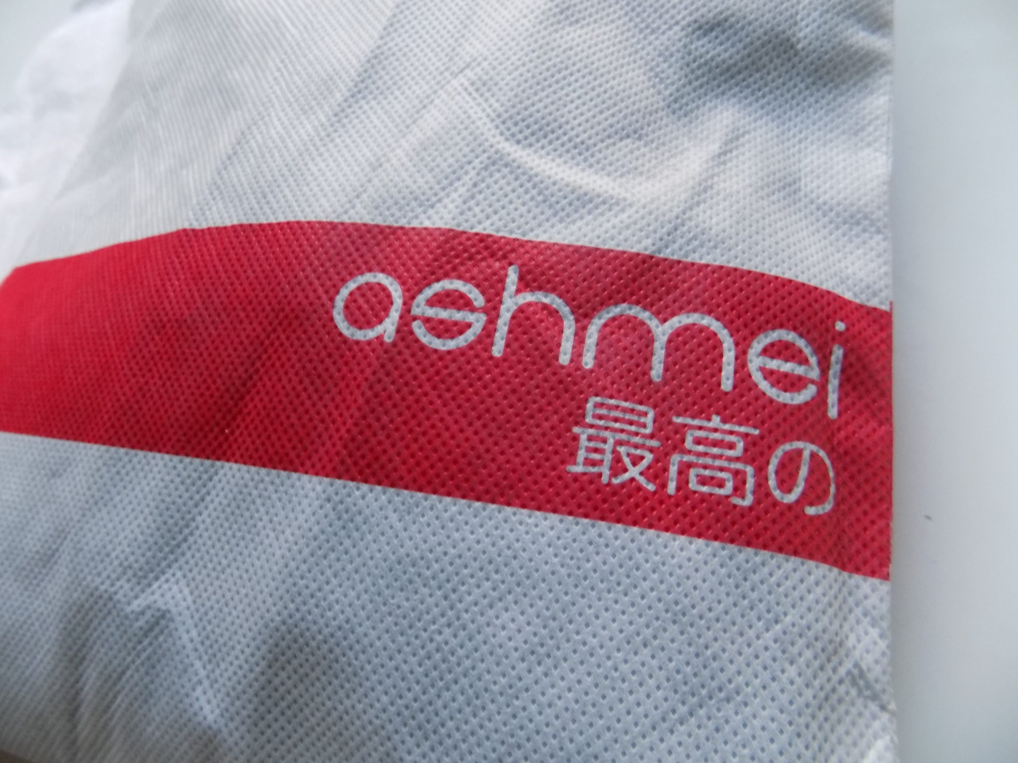 Ashmei Bib Short Review
