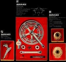 Shimano Dura-Ace 1973 Catalogue: Crankset, Cassette and Front Derailleur