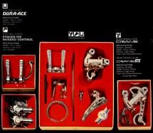 Shimano Dura-Ace 1973 Catalogue: Shifters and Derailleurs