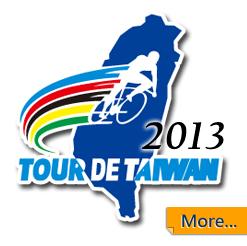 2013tourdetaiwan_1