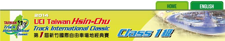 Regulations_Chinese