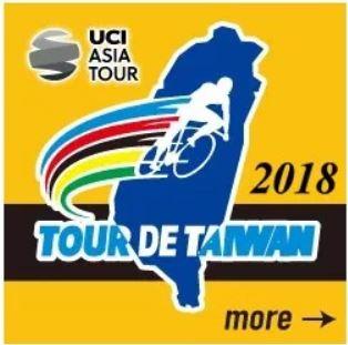 2018 tour de taiwan