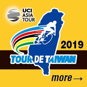 Tour de taiwan 2019