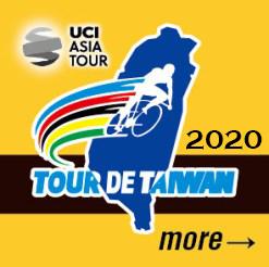 the Tour de Taiwan2020