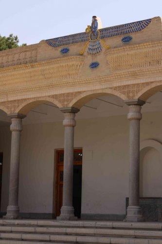 Temple du feu zoroastrien