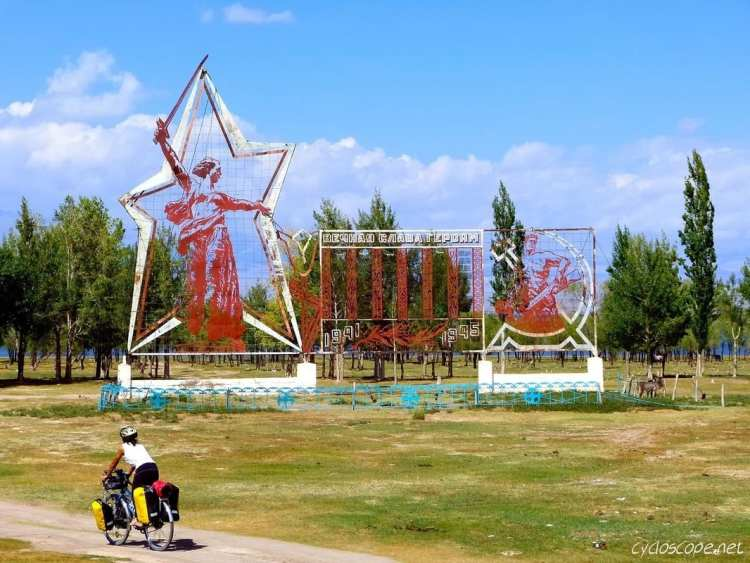 Bicycle Touring Issyk Kul
