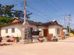 shop Sangnagwol-ri