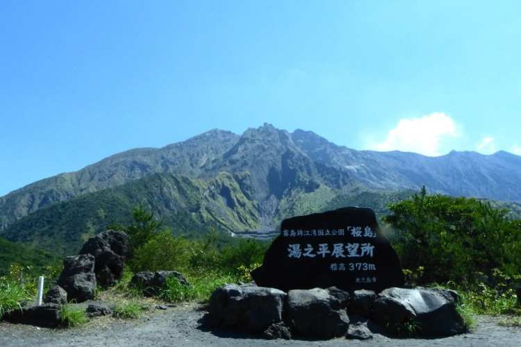 Sakurajima viewpoint
