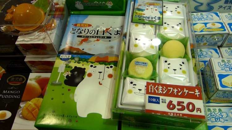 Japanese cartoonish sweets