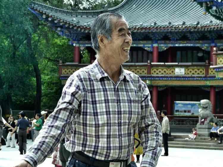 Urumqi Uyghur Han