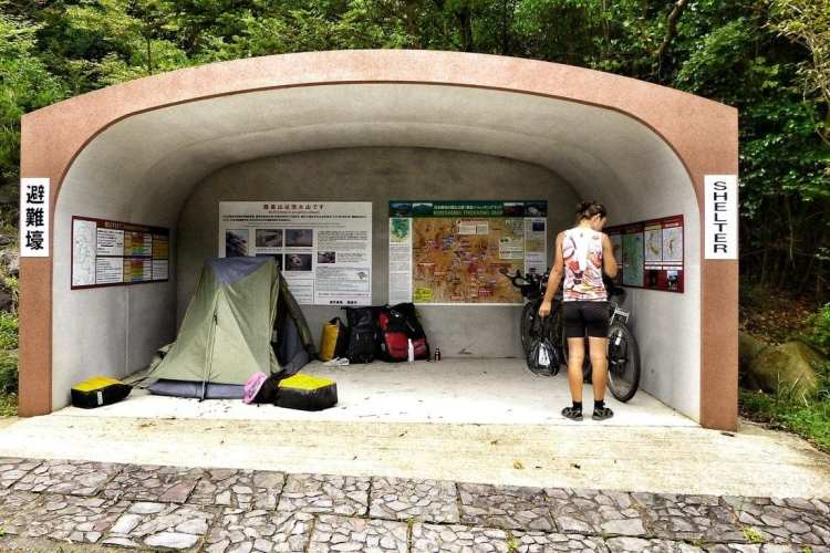 anti-eruption shelter Japan free camping spot