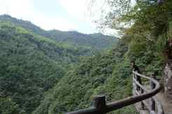 Shibawo scenic area