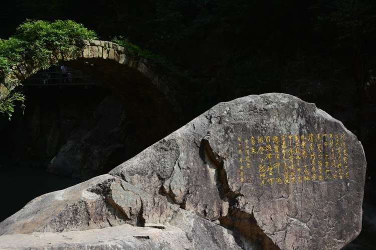 Viaggio Tiantai