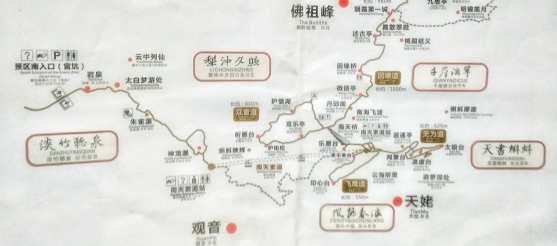 shexianju montagne taoiste mappa