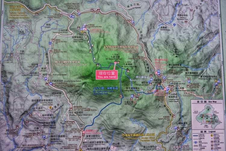 Yangmingshan itinerario