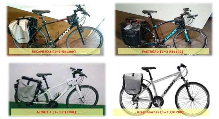 bici noleggio taiwan