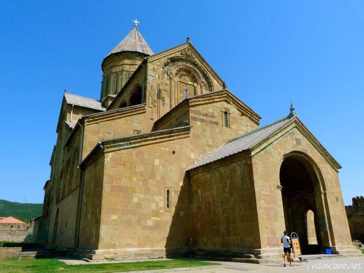 Georgia best monastery Schio Mtskheta
