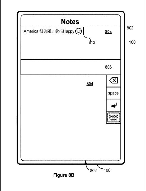 Apple đăng ký bằng sáng chế cho khả năng nhận diện chữ viết tay trên iPad - Ảnh 2.