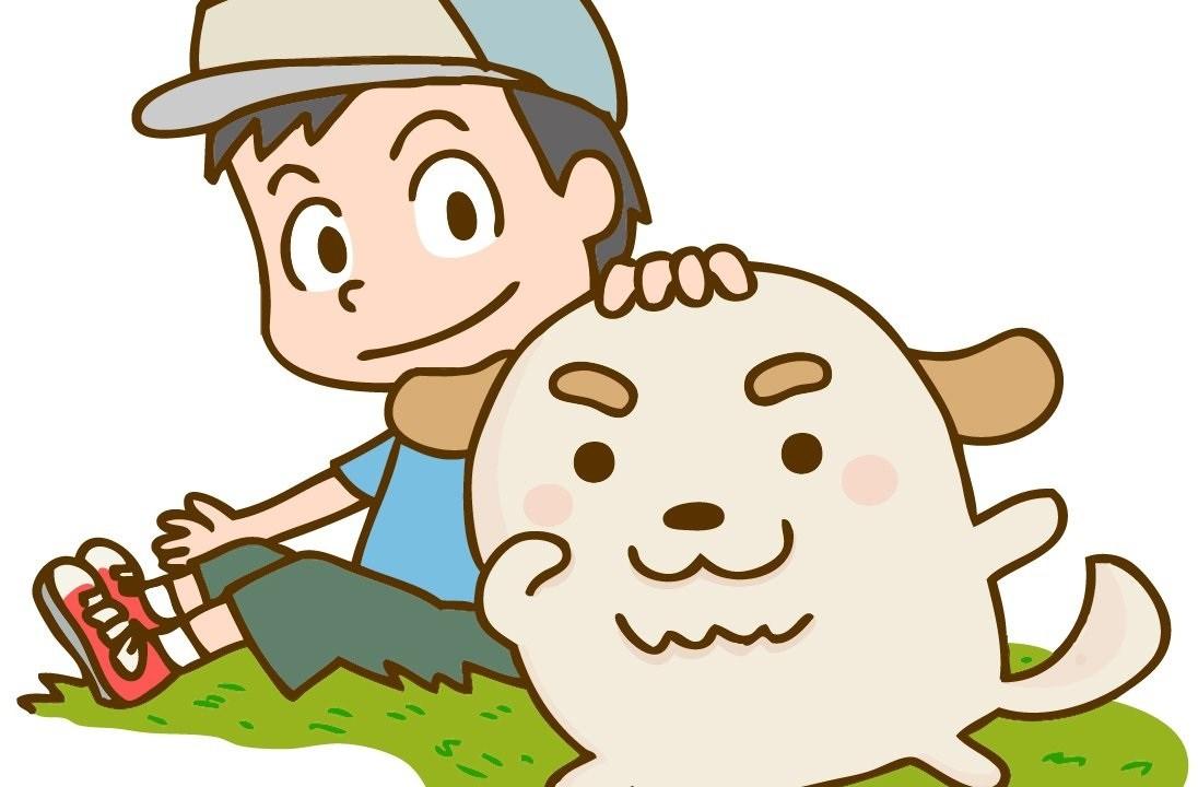 小学生男子と犬