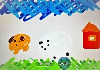 スマイルタブレットのお絵かきアプリで描いた絵