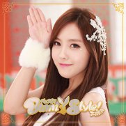 t-ara hyomin bunny style cover