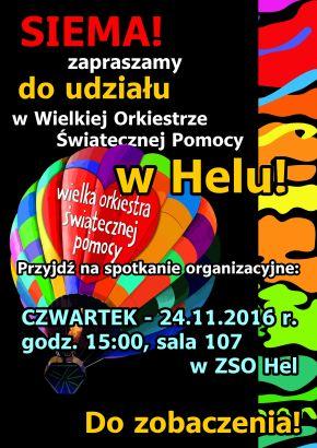 2017-wosp_spotkanie-z-wolontariuszami